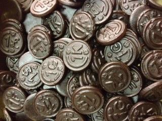 Liquorice Sugar Free Coins